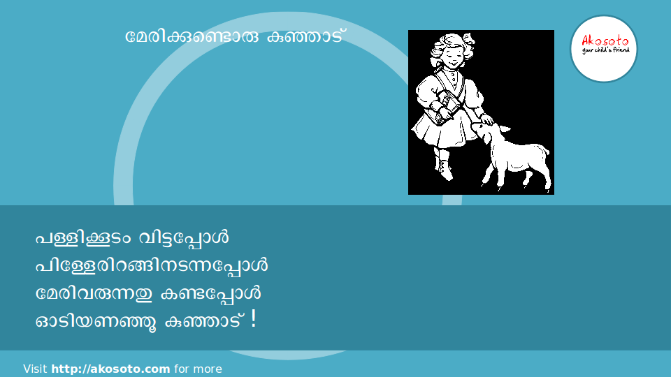 Mary-had-a-little-lamb(malayalam)
