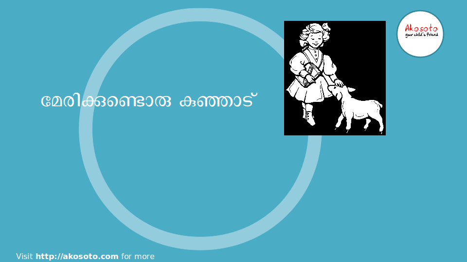 Mary-had-a-little-lamb(malayalam)-01