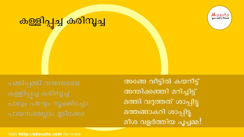 kallippoocha- karimpoocha song