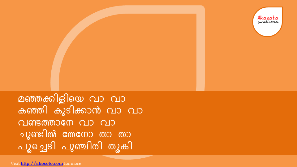 akosoto song for small kids malayalam (2)